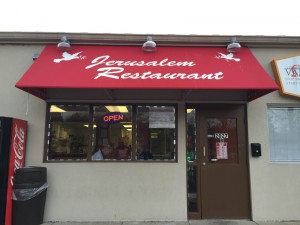 Jerusalem Restaurant, located on Farmington Road, offers authentic Mediterranean cuisine as well as hot wings, chicken strips and nuggets. Photo by Tori Moses.